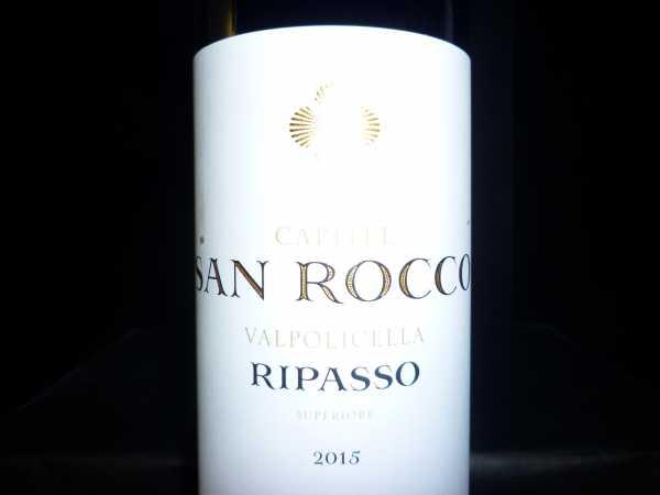 Fratelli Tedeschi Capitel San Rocco Ripasso Superiore 2015