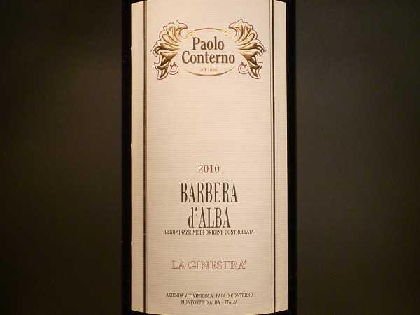 Barbera d´Alba La Ginestra Paolo Conterno 2016
