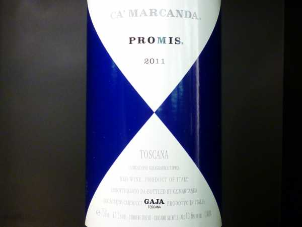 Gaja Promis Ca Marcanda Toscana IGT 2016