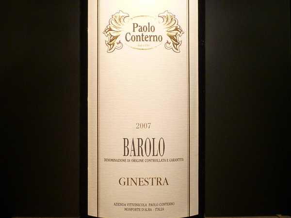 Barolo Paolo Conterno Ginestra 2015