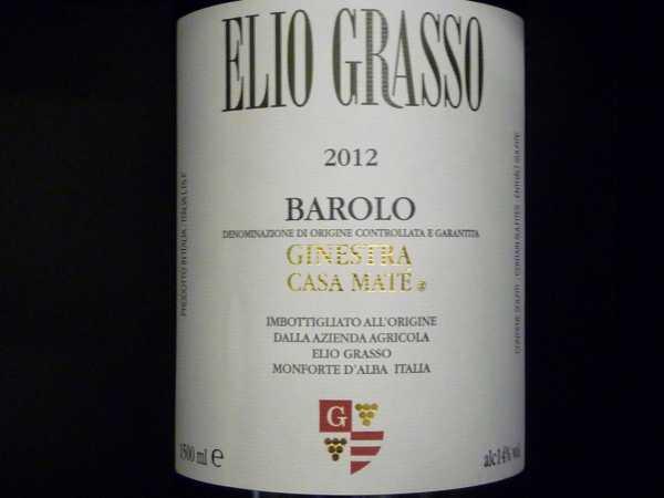 Elio Grasso Barolo Ginestra Casa Maté 2012 Magnum