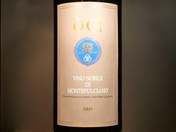 Dei Vino Nobile Montepulciano 2015