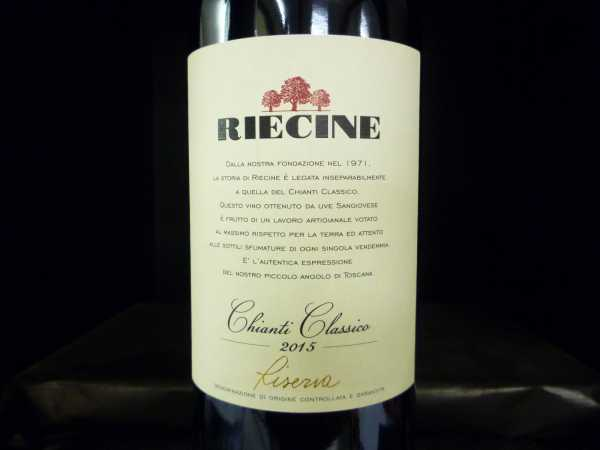 Riecine, Chianti Classico Riserva, rosso 2016