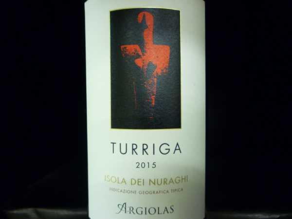 Argiolas Turriga 2015 Isola dei Nuraghi Magnum