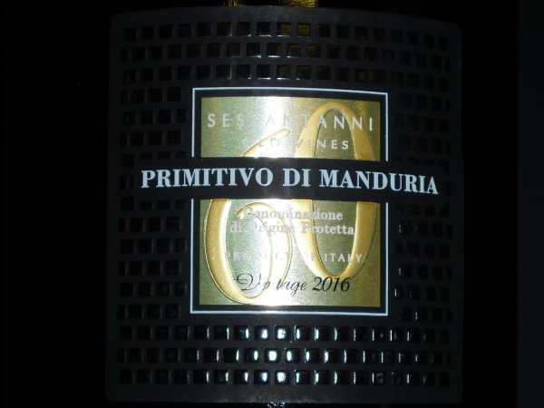 Feudi di San Marzano Primitivo di Manduria Sessantanni 2016