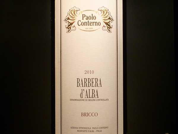 Barbera d'Asti Bricco Paolo Conterno 2016