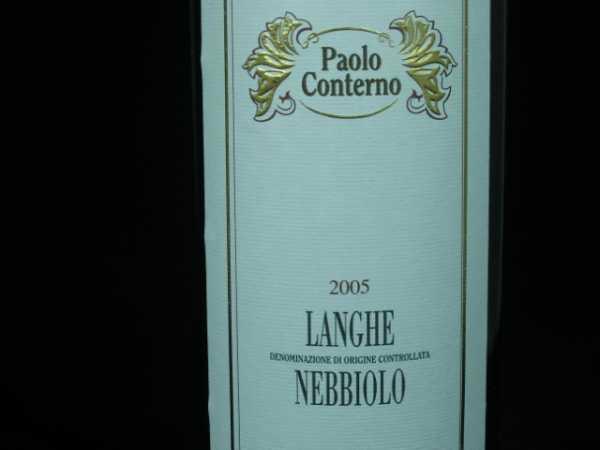 Nebbiolo Langhe A Mont Paolo Conterno 2016
