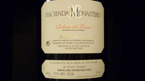 Hacienda Monasterio Reserva 2014 Magnum 1,5 l