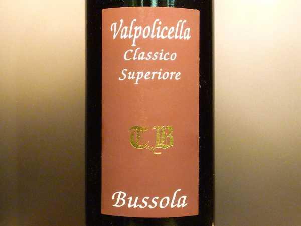 Bussola Valpolicella Classico Superiore TB 2014