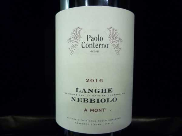 Nebbiolo Langhe A Mont Paolo Conterno 2017