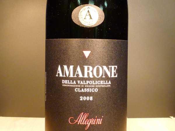Amarone della Valpolicella Classico Allegrini 2012