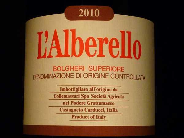 L'Alberello Bolgheri rosso Grattamacco 2016