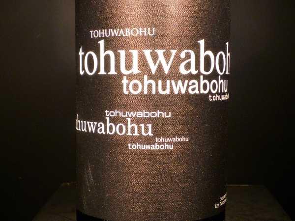 Schneider Markus Tohuwabohu Cabernet-Sauvignon Ellerstadt 2016