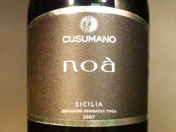 Cusumano Noá Sicilia 2015