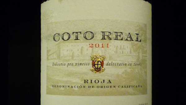 Coto Real Reserva 2011 Restmenge